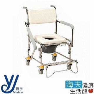 【晉宇 海夫】承輝機械椅 未滅菌 不鏽鋼 可掀式 附輪 扶手可拆 固定 有背 便盆椅(CS-010)  晉宇 海夫