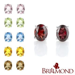 【BRILLMOND JEWELRY】天然2克拉寶石耳環六款選  BRILLMOND JEWELRY