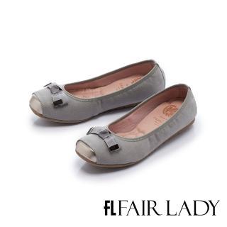 【FAIR LADY】的旅行日記 光澤扭結芭蕾平底鞋(灰、501738)  FAIR LADY