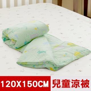 【米夢家居】原創夢想家園系列-台灣製造100%精梳純棉兒童涼被/夏被4*5尺(青春綠)  米夢家居