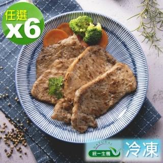 【統一生機】調味嫩豬排6件組(任選原味+椒鹽/300g/包/共6包)  統一生機
