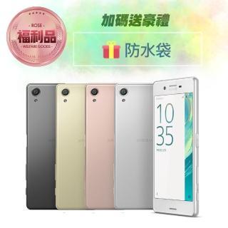 【SONY 索尼】XPERIA X PERFORMANCE F8132 智慧型手機(64G 買即贈送行動電源)強力推薦  SONY 索尼