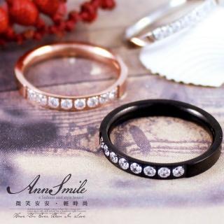 【微笑安安】質感晶亮排鑽細圈白鋼戒指尾戒(3色)推薦折扣  微笑安安