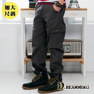 【Dreamming】加大尺碼超輕薄多口袋伸縮休閒長褲(深灰)  Dreamming