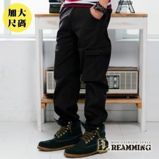 【Dreamming】加大尺碼超輕薄多口袋伸縮休閒長褲(黑色)  Dreamming