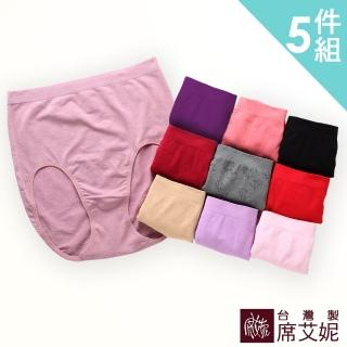 【SHIANEY 席艾妮】台灣製造 超彈力 超加大尺碼內褲 孕媽咪也適合喔 No.689(五件組) 推薦  SHIANEY 席艾妮