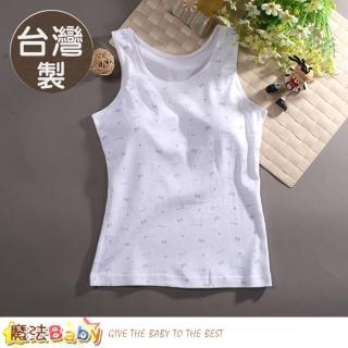 【魔法Baby】12~18歲少女背心 2件一組 台灣製青少女胸墊型背心內衣(k50949)  魔法Baby
