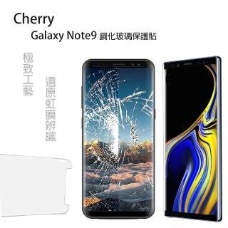 【Cherry】SAMSUNG Note9 4D曲面不遮擋滿版鋼化玻璃保護貼(Galaxy Note9 專用)好評推薦  Cherry