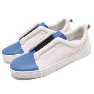 【ROYAL Elastics】休閒鞋 Meister 低筒 套腳 運動 男鞋 懶人鞋 穿脫方便 皮革 質感 米白 藍(04383005)  ROYAL Elastics