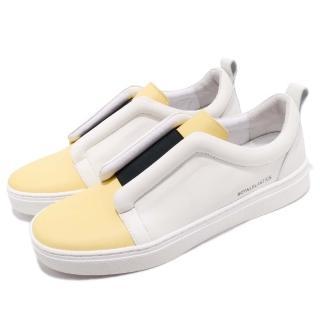 【ROYAL Elastics】休閒鞋 Meister 低筒 套腳 運動 男鞋 懶人鞋 穿脫方便 皮革 質感 米白 黃(04383003)  ROYAL Elastics