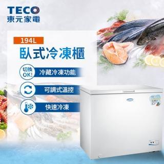 【TECO 東元】194公升 上掀式單門冷凍櫃(RL2017W)  TECO 東元