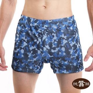 【岱妮蠶絲】蠶絲高腰平口內褲(藍迷彩)  岱妮蠶絲