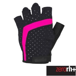 【ZeroRH+】義大利 Class 專業自行車手套(桃紅 ECX9103_986)好評推薦  ZeroRH+