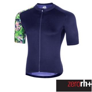 【ZeroRH+】義大利 Flower Power 男仕專業自行車衣(深藍 ECU0508_844)推薦折扣  ZeroRH+