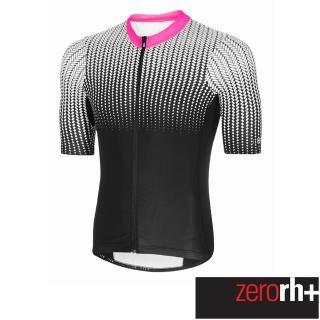 【ZeroRH+】義大利 Matrix 男仕專業自行車衣(粉 ECU0510_998)  ZeroRH+
