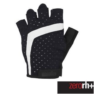 【ZeroRH+】義大利 Class 專業自行車手套(黑色 ECX9103_910)推薦折扣  ZeroRH+