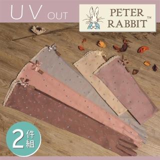 【PETER RABBIT 比得兔】印花防滑防曬手套/袖套(2雙組)  PETER RABBIT 比得兔