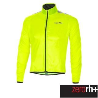 【ZeroRH+】義大利專業收納型超輕量易收折反光風衣(螢光黃 SSCX563_R10)  ZeroRH+