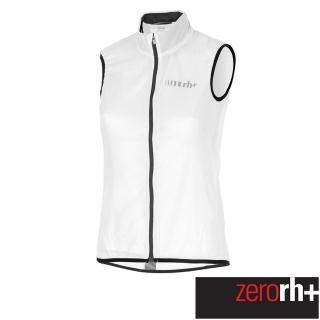 【ZeroRH+】義大利專業收納型超輕量易收折反光背心風衣(白色 SSCX564_R09)推薦折扣  ZeroRH+