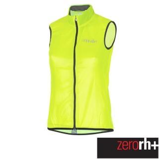 【ZeroRH+】義大利專業收納型超輕量易收折反光背心風衣(螢光黃 SSCX564_R10)真心推薦  ZeroRH+