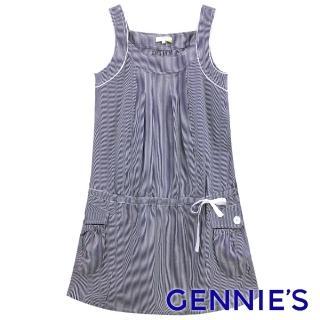 【Gennies 奇妮】可愛收束綁帶條紋無袖洋裝(米黃/黑G1153)  Gennies 奇妮