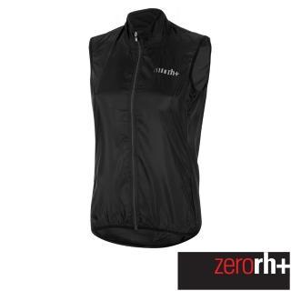 【ZeroRH+】義大利專業收納型超輕量易收折反光背心風衣(黑色 SSCX564_R90)  ZeroRH+