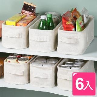 【真心良品】森活棉麻縫隙收納盒(6入)強力推薦  真心良品