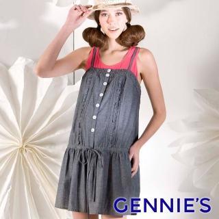 【Gennies 奇妮】棉質綁帶細肩帶洋裝(灰G2102)好評推薦  Gennies 奇妮