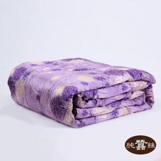 【岱妮蠶絲】精美數位印花絲棉緞蠶絲涼被0.7KG(優雅小花)  岱妮蠶絲