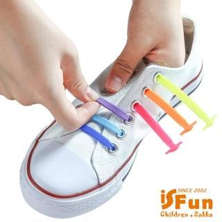 【iSFun】懶人救星*免綁糖果矽膠彈性鞋帶/16條好評推薦  iSFun
