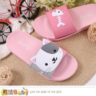 【魔法Baby】20-22.5cm童鞋 親子款兒童舒適拖鞋(sd0379)  魔法Baby
