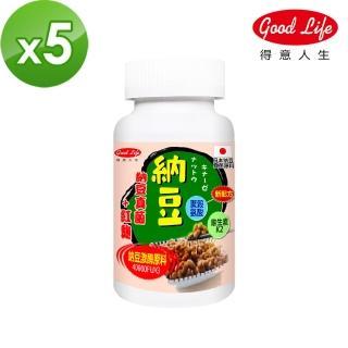 【得意人生】高單位納豆紅麴膠囊 6入組(60粒/罐)  得意人生
