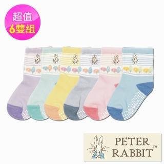 【PETER RABBIT 比得兔】精繡防滑寶寶襪6雙組(專櫃精品)推薦折扣  PETER RABBIT 比得兔