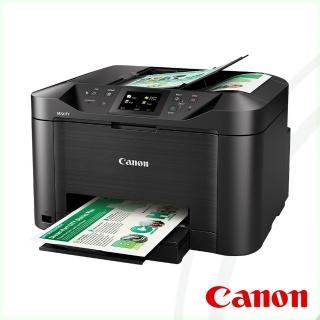 【Canon】MAXIFY MB5170 商用傳真多功能複合機  Canon