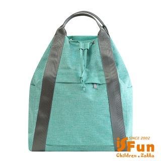 【iSPurple】抽繩束口*防盜防水運動旅行後背包/湖水藍  iSPurple