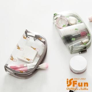 【iSPurple】防水透視*清新大號半圓化妝包/冰淇淋 推薦  iSPurple