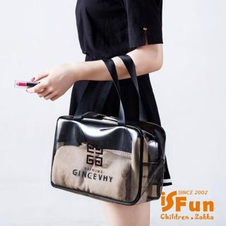 【iSPurple】中華圖騰*透視PVC防水大容量方型肩背包/2色可選 推薦  iSPurple