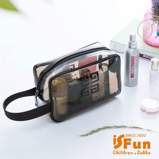 【iSPurple】中華圖騰*透視PVC防水長方化妝盥洗包/2色可選推薦折扣  iSPurple