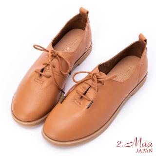 【2.Maa】素面綁帶小牛皮牛津休閒鞋(棕)推薦折扣  2.Maa