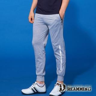 【Dreamming】美式字母印花休閒運動棉褲(共三色)推薦折扣  Dreamming