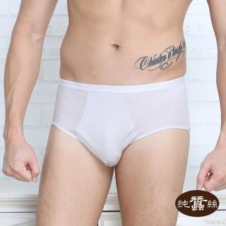 【岱妮蠶絲】純蠶絲42針70G中高腰三角內褲(銀灰)  岱妮蠶絲
