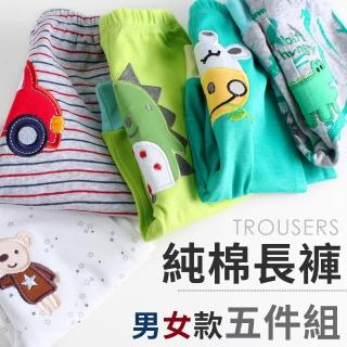 【Baby童衣】5件組長袖屁屁褲不挑款薄長褲 82058(共2色)  Baby童衣