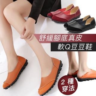 【LN】現+預 磨砂牛皮文藝豆豆鞋(娃娃鞋 護士鞋 媽媽鞋) 推薦  LN