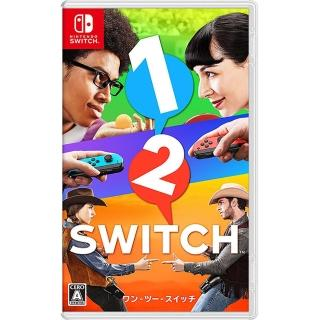 【Nintendo 任天堂】NS Switch 1-2-Switch(日英文版)好評推薦  Nintendo 任天堂