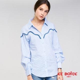 【BLUE WAY】立體抽摺袖條紋襯衫 - ET BOiTE 箱子強力推薦  BLUE WAY