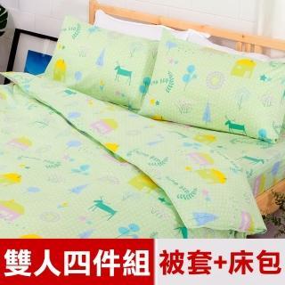 【米夢家居】原創夢想家園-100%精梳純棉印花床包+單人兩用被套三件組(青春綠-雙人5尺)強力推薦  米夢家居