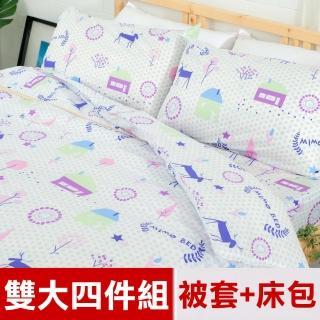 【米夢家居】原創夢想家園-100%精梳純棉印花床包+單人兩用被套三件組(白日夢-雙人加大6尺)推薦折扣  米夢家居