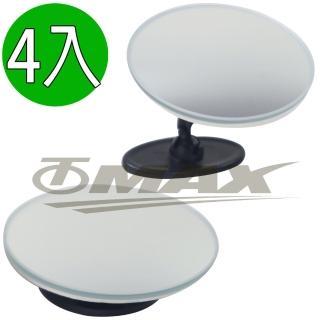 【OMAX】360度-防死角可調式兩用小圓鏡-4入(2組)  OMAX