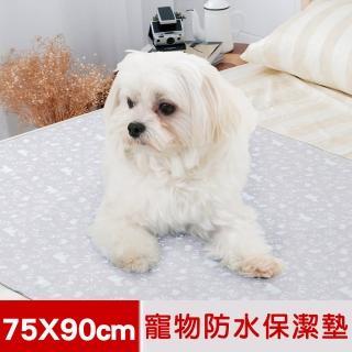 【米夢家居】台灣製造-全方位超防水止滑保潔墊/寵物墊(75x90cm-北極熊) 推薦  米夢家居