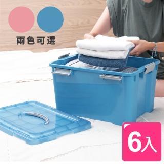 【真心良品】柯特密封附輪收納箱_35L(6入)強力推薦  真心良品
